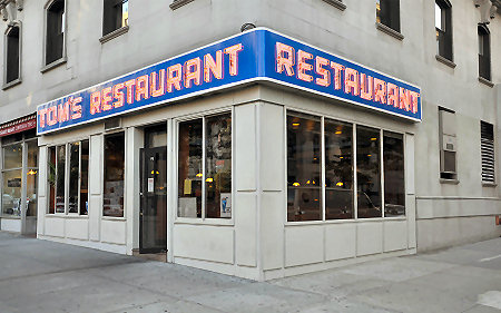 Tom's Restaurant at Broadway and 112th Street